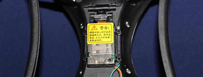 In other words, make sure the camera is powered off when inserting and removing the SD card.