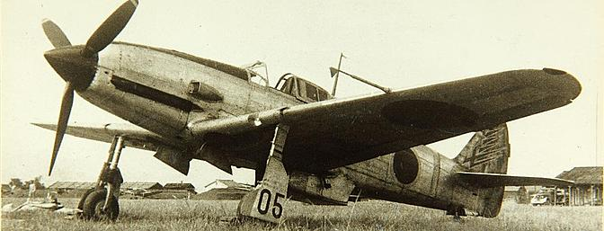 A Kawasaki Ki-61 on the ground, time and place unknown.  (Photo:  Wikimedia Commons)