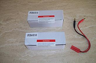 These are the extra batteries and charger harness forwarded for the review...