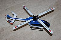 Name: xk heli.JPG