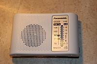 Name: radio case front.JPG