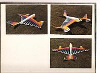 Name: Aquabird V.jpg Views: 134 Size: 299.5 KB Description: