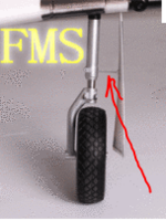 Name: FMS music wire.png Views: 83 Size: 22.6 KB Description: Does FMS sell this part?? I can't find it...