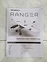 Name: Volantex RC Ranger 757-4 Review - manual.jpg Views: 264 Size: 178.1 KB Description: