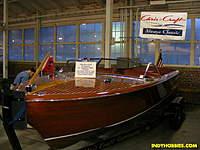 Name: AdmiralsBoatSportTravelShow 069R.JPG Views: 237 Size: 128.5 KB Description: