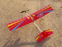 Name: BLT on Ground (small).jpg Views: 274 Size: 229.4 KB Description: Red SoLite with Blue, Orange and Yellow stripes and stars cut from peel-and-stick trim sheets.