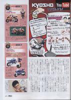 Name: miniZmoto_213.jpg Views: 125 Size: 199.0 KB Description: