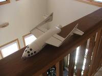 Name: A pics 064.jpg Views: 269 Size: 48.1 KB Description: Estes space ship 1 18mm